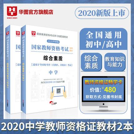 https://file.huatu.com/bm_bookdatum_img/202001/202001141631216197.jpg