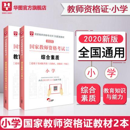 https://file.huatu.com/bm_bookdatum_img/202001/202001141631365523.jpg