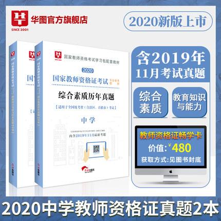 https://file.huatu.com/bm_bookdatum_img/202001/202001141632068541.jpg