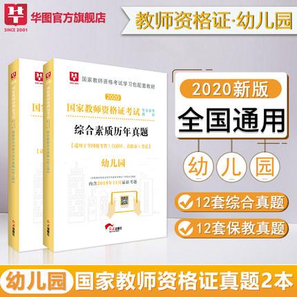 https://file.huatu.com/bm_bookdatum_img/202001/202001141632289676.jpg