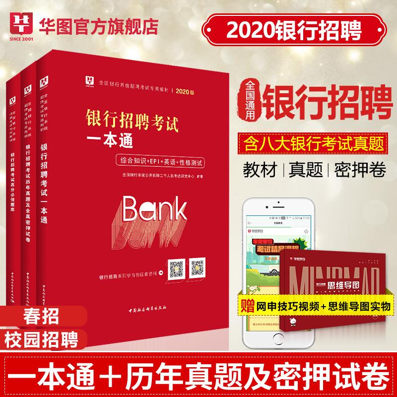 https://file.huatu.com/bm_bookdatum_img/202003/202003181431486619.jpg