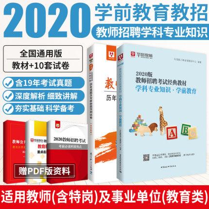 https://file.huatu.com/bm_bookdatum_img/202003/202003181433501044.jpg