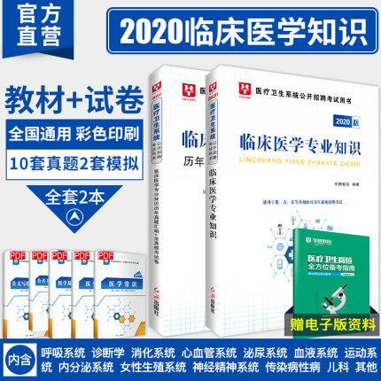 https://file.huatu.com/bm_bookdatum_img/202005/202005281736276922.jpg