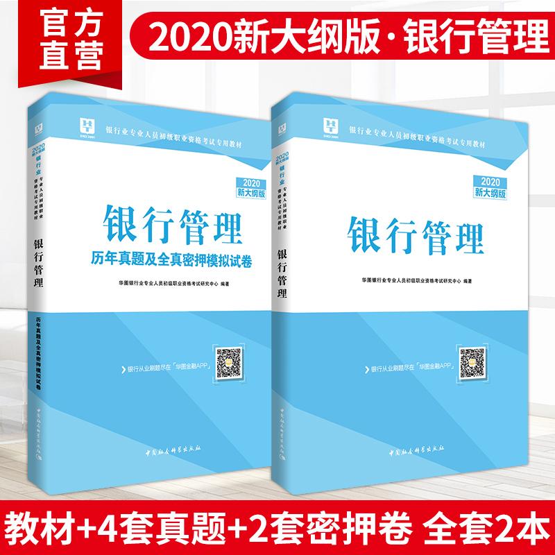 https://file.huatu.com/bm_bookdatum_img/202005/202005281749475126.jpg