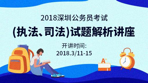 2018亲朋棋牌市考社会保险素质试题解析