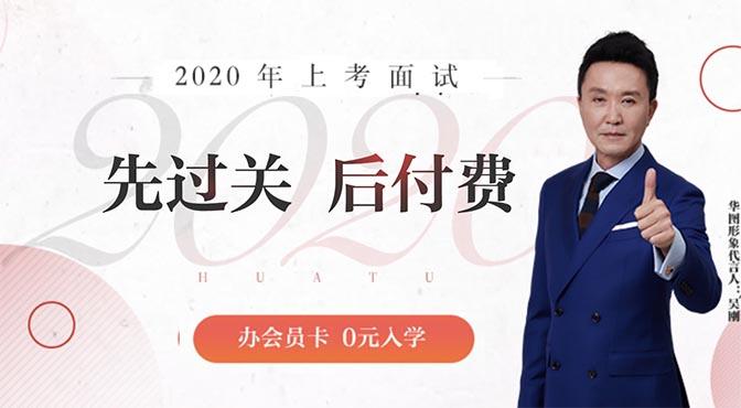 2020上考ji)悅媸會員bi)裙guo)關後付費(fei)
