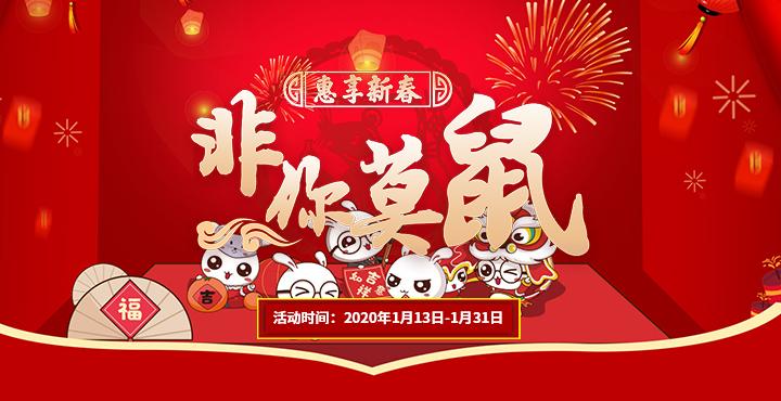 2020遼(liao)寧(ning)華圖非你莫(mo)屬(shu)