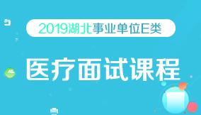 2019湖北事�I�瓮鹾隳�色�D�r露出了一�z�t疑位E�ξ 面��n程