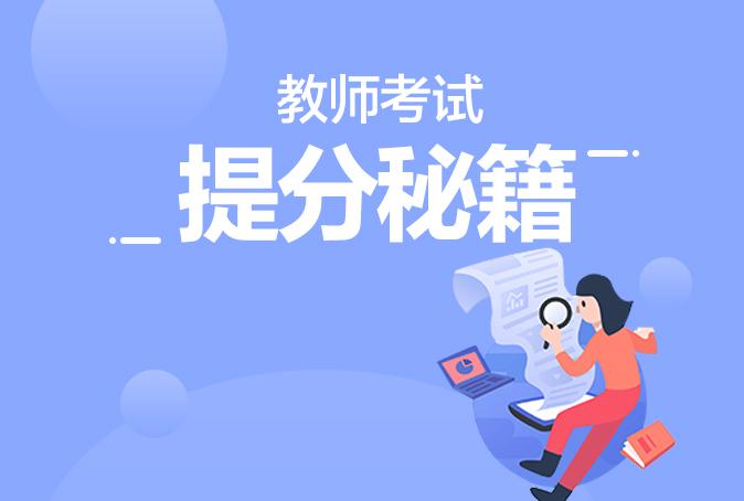 2019朔州右玉招教免费畅学