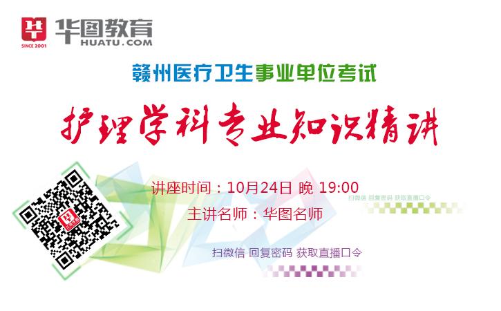2014年云南省农村信用社招聘考试-考情考务及经济模块分析